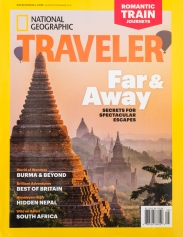 national-geographic-traveler-cover-august-september-2017