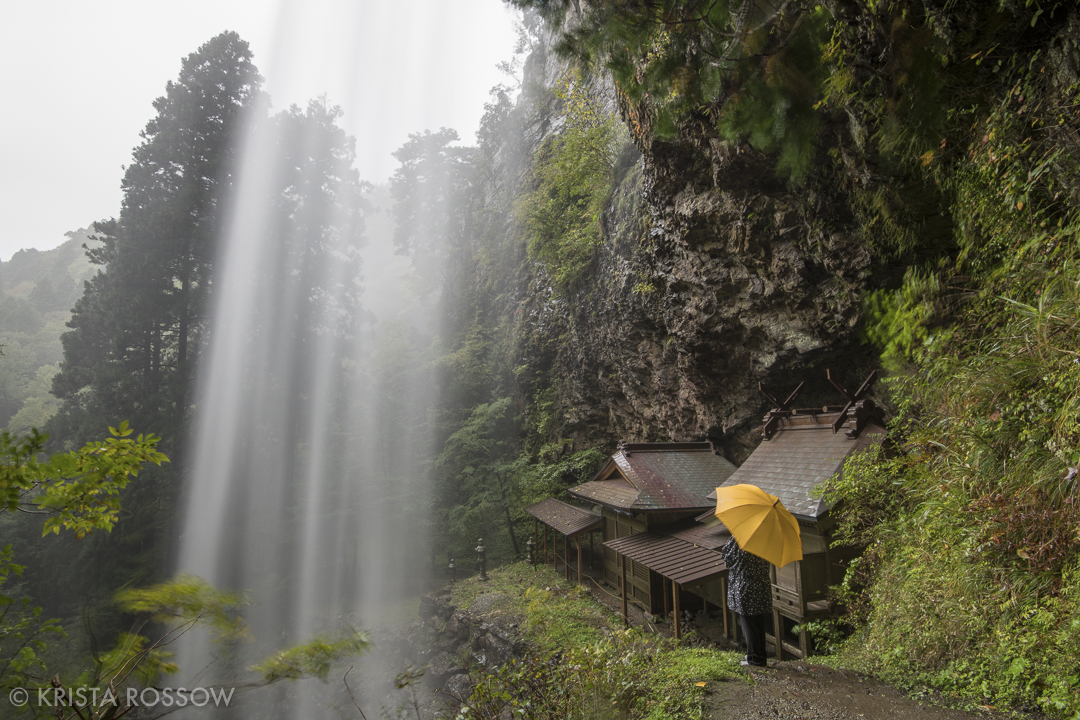Shimane Prefecture Japan